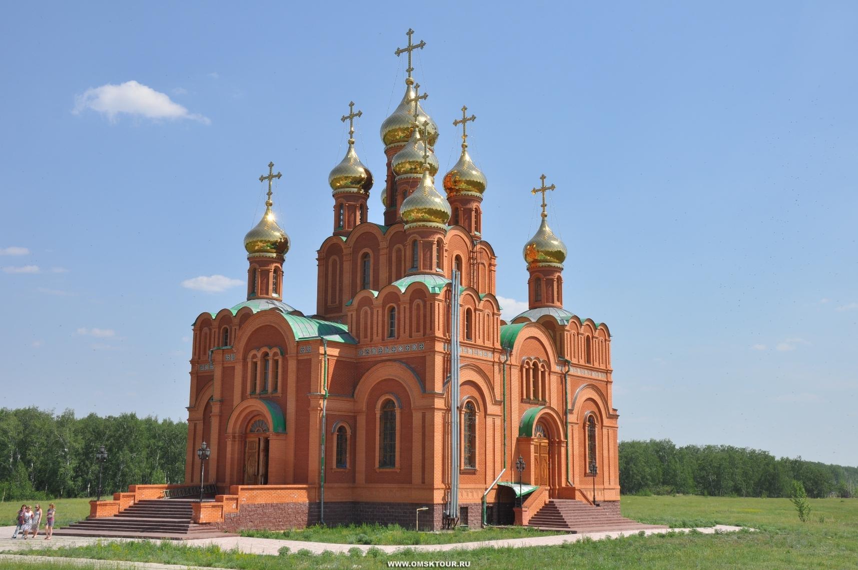 Ачаирский Монастырь. Омск
