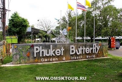 Что посмотреть на Пхукете, Таиланд