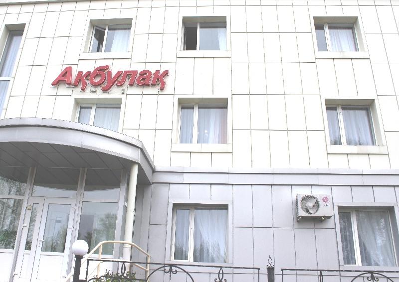 Авиабилеты Астана Москва от 56481 KZT Билеты на самолет
